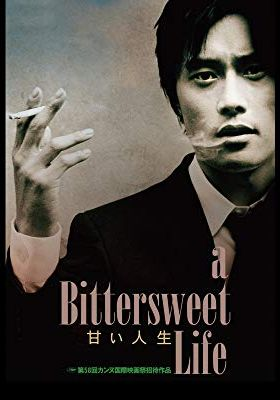A Bittersweet Life's Poster