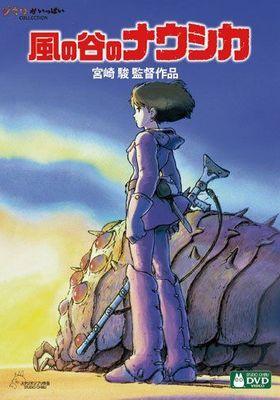 바람계곡의 나우시카의 포스터