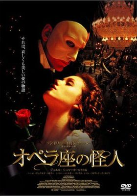 The Phantom of the Opera's Poster