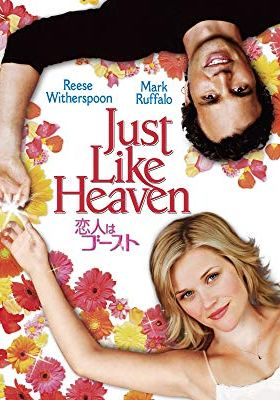 Just Like Heaven's Poster