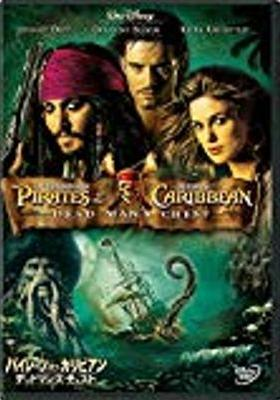 Pirates of the Caribbean: Dead Man's Chest's Poster