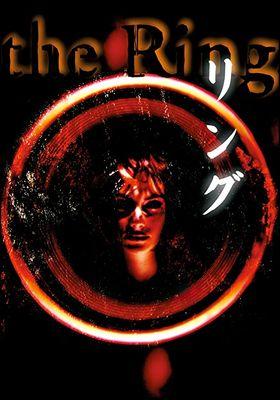 『リング』のポスター