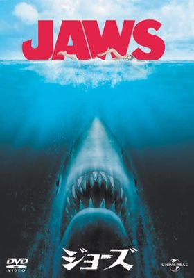 Jaws's Poster