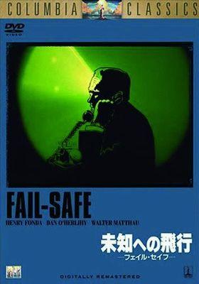 Fail-Safe's Poster
