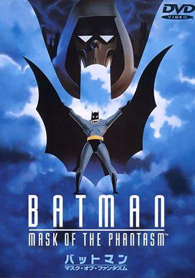 Batman: Mask of the Phantasm's Poster