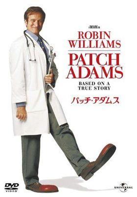 패치 아담스의 포스터