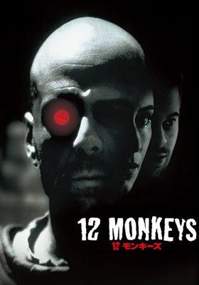12 몽키즈의 포스터