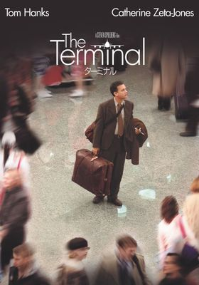The Terminal's Poster