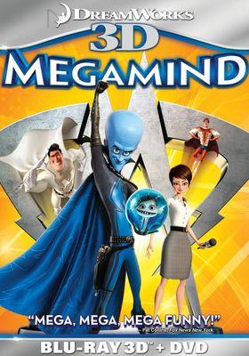 『メガマインド』のポスター