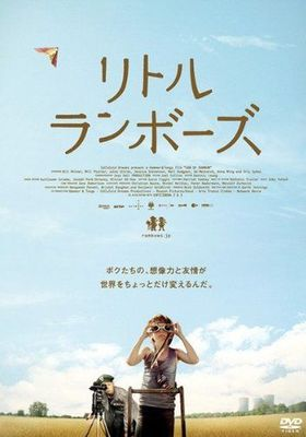 Son of Rambow's Poster