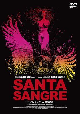 Santa Sangre's Poster
