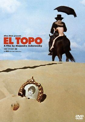 El Topo's Poster