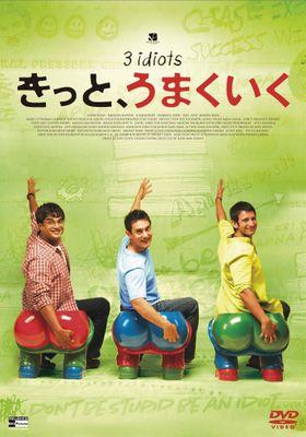 3 Idiots's Poster