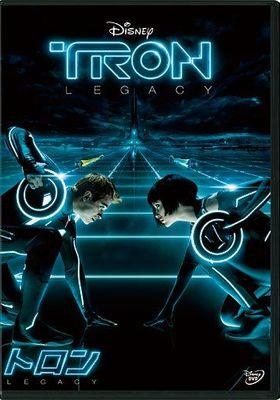 TRON: Legacy's Poster
