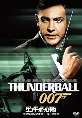 Thunderball's Poster