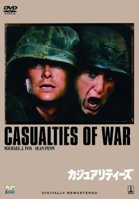 전쟁의 사상자들의 포스터