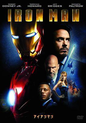 Iron Man's Poster
