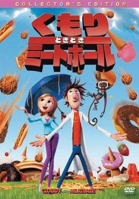 Cloudy with a Chance of Meatballs's Poster