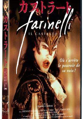 파리넬리의 포스터