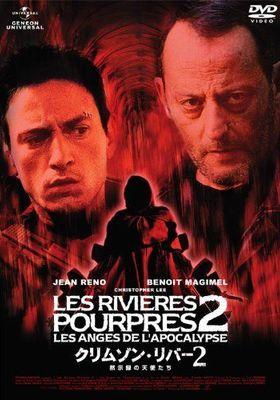 Crimson Rivers II: Angels of the Apocalypse's Poster