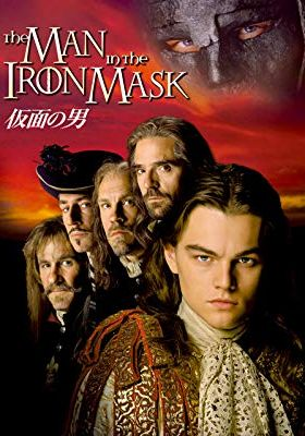 The Man in the Iron Mask's Poster