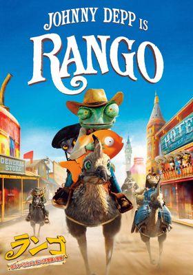 Rango's Poster