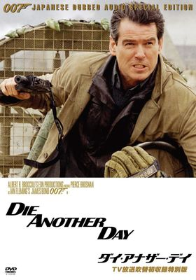 Die Another Day's Poster