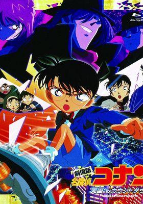 Detective Conan: Countdown to Heaven's Poster