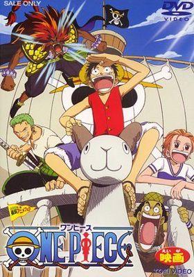 『劇場版 ワンピース』のポスター