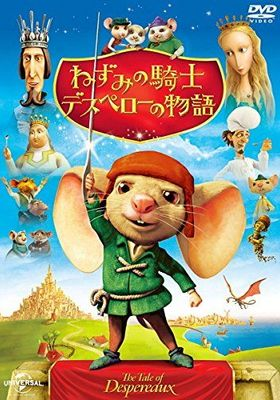 The Tale of Despereaux's Poster