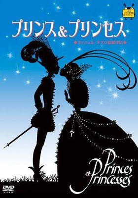 Princes and Princesses's Poster