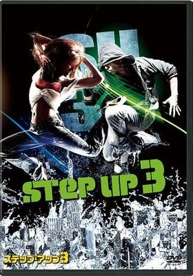 Step Up 3D's Poster