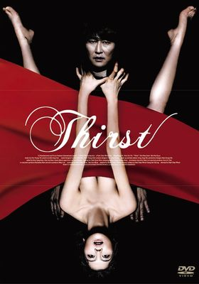 Thirst's Poster
