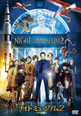 Night at the Museum: Battle of the Smithsonian's Poster
