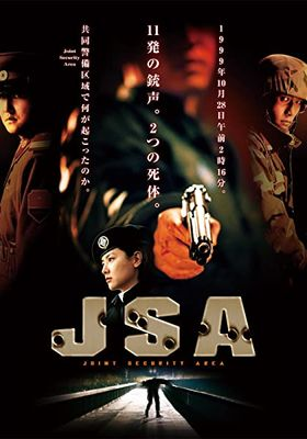 Joint Security Area's Poster
