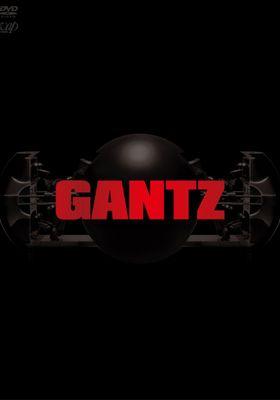 간츠의 포스터