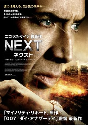 Next's Poster