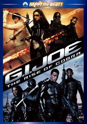 『G.I.ジョー(2009)』のポスター