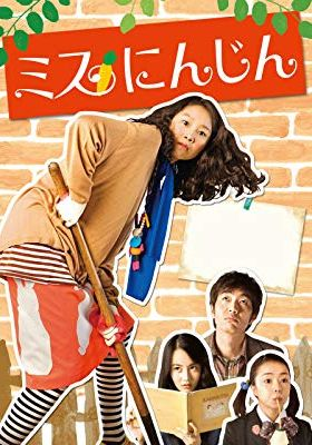 Crush and Blush's Poster