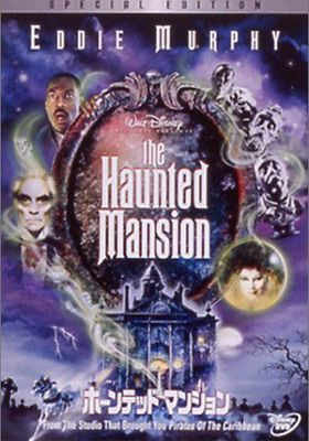 The Haunted Mansion's Poster