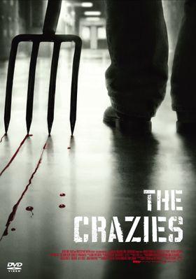 크레이지의 포스터