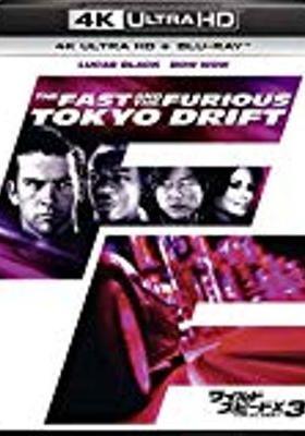 『ワイルド・スピードX3 TOKYO DRIFT』のポスター