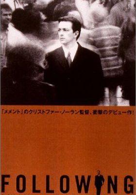 『フォロウィング』のポスター