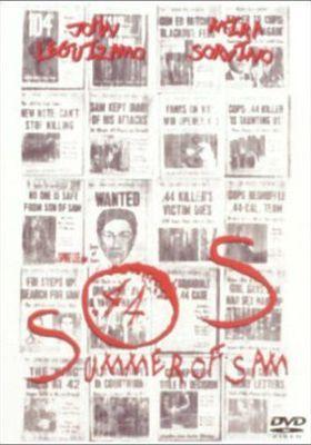 『サマー・オブ・サム』のポスター