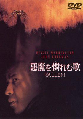 Fallen's Poster