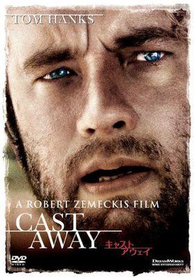 『キャスト・アウェイ』のポスター