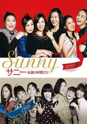 Sunny's Poster
