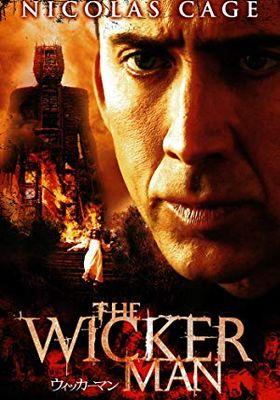 『ウィッカーマン(2006)』のポスター