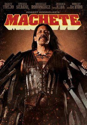 『マチェーテ』のポスター