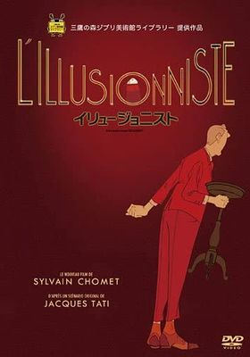 The Illusionist's Poster